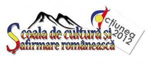 actiunea 2012 scoala de cultura si afirmare romaneasca
