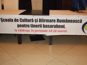 scoala de cultura si afirmare romaneasca editia a X-a Calarasi martie 2014 Actiunea 2012